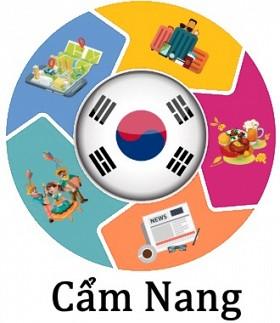 Tổng hợp tin tức thông tin về Du Lịch Hàn Quốc