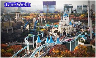 Trung Tâm Giải Trí Lotte World