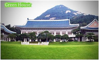 Nhà Xanh - Green House