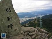 Các điểm du lịch tại thành phố Busan