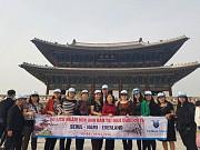 Đoàn khách đi Hàn Quốc: SEOUL - NAMI - EVERLAND 05/04-09/04/2016