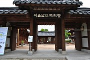 Du lịch tới Hàn Quốc ghé thăm làng cổ Namsan Hanok
