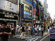 Khu Phố Mua Sắm Myeongdong