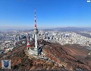 N Seoul Tower tháp truyền thông và quan sát ở Seoul Hàn Quốc