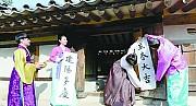 Người Hàn Quốc Dán Câu Đối Đỏ Lên Cửa Vào Thời Khắc Lập Xuân