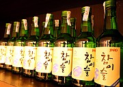 Rượu Soju Hàn Quốc