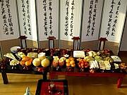 Tết âm lịch cổ truyền ở Hàn Quốc