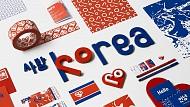 Hợp lý chọn địa điểm khi đi du lịch Hàn Quốc.
