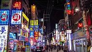 Khám Phá Chốn Ăn Chơi Tại 4 Làng Đại Học Ở Seoul