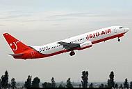 Từ Hàn Quốc bay sang Việt Nam mất bao lâu ?