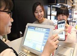 Cơ hội mua sắm giá rẻ khi đi Hàn Quốc