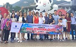 Hình ảnh đoàn du lịch Hàn Quốc cùng Vietsense từ ngày 10/7-14/07/2018