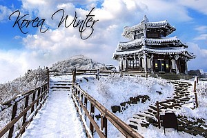 Khám Phá Trọn Vẹn Hàn Quốc Dịp Tết Dương Lịch 2019
