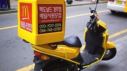 Những Thông Tin Cực Kì Thú Vị Về Hàn Quốc