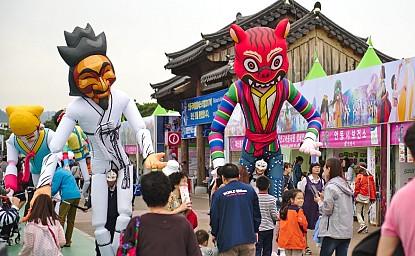 Tìm hiểu về lễ hội múa mặt nạ ở Andong 2018