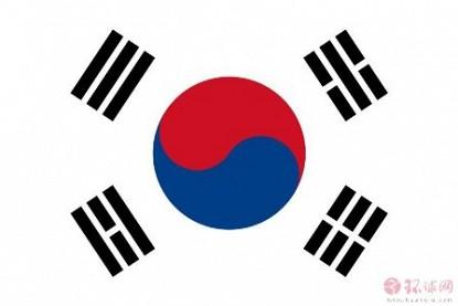 Ý nghĩa của cờ Hàn Quốc là gì ?