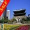 Hàn Quốc:Nhiều khuyến mại hấp dẫn cho khách tham quan Du lịch