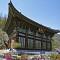Thiền viện quốc tế Vô Thượng Tự tại Hàn Quốc