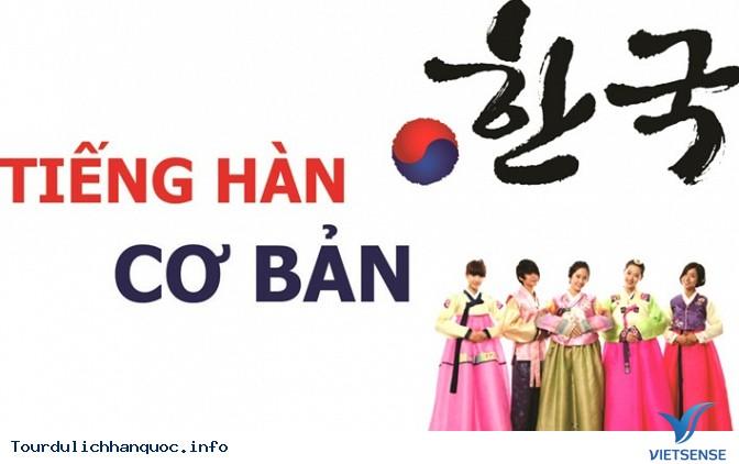 Những điều cần biết khi Du lịch Hàn Quốc vào mùa hè - Ảnh 1