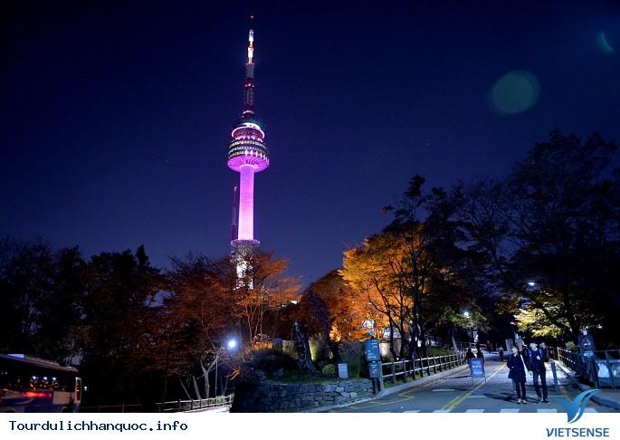 Khám phá Seoul qua những biểu tượng nổi tiếng - Ảnh 1