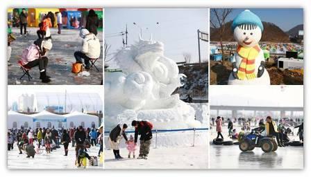 Chào  mừng Lễ hội mùa đông PyeongChang - Ảnh 1