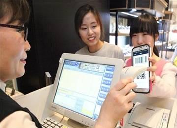Cơ hội mua sắm giá rẻ với  tour du lịch Hàn Quốc - Ảnh 1