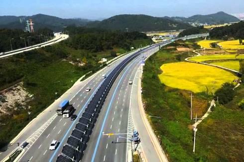 Độc đáo với con đường mặt trời tại Hàn Quốc. - Ảnh 1