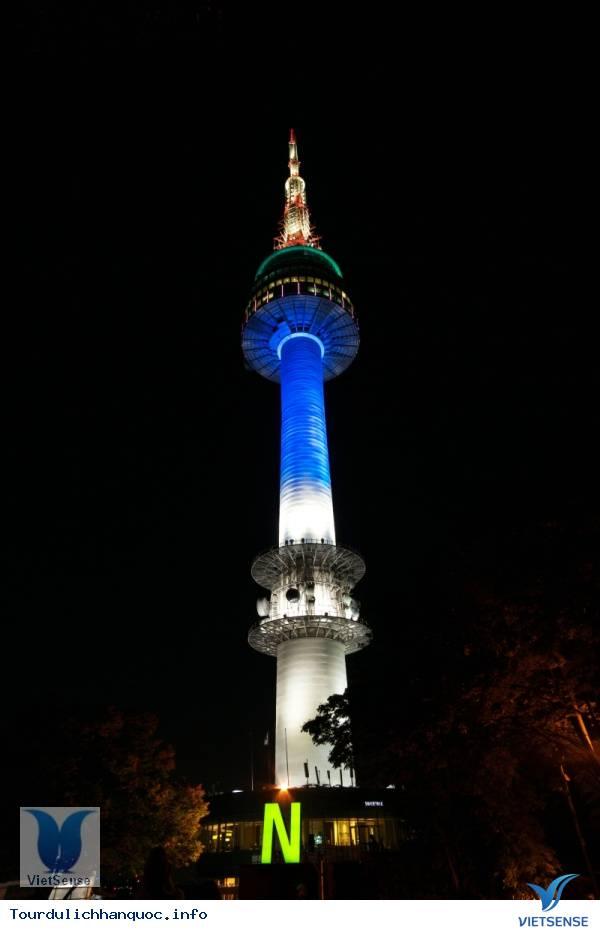 Du lịch Hàn Quốc, tháp N Seoul