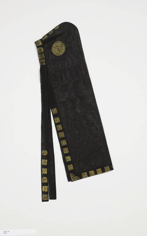 Tổng quan Hanbok truyền thống Hàn Quốc - Ảnh 13